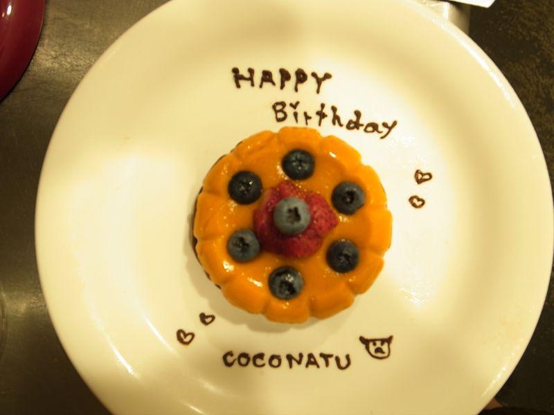20110707ケーキ