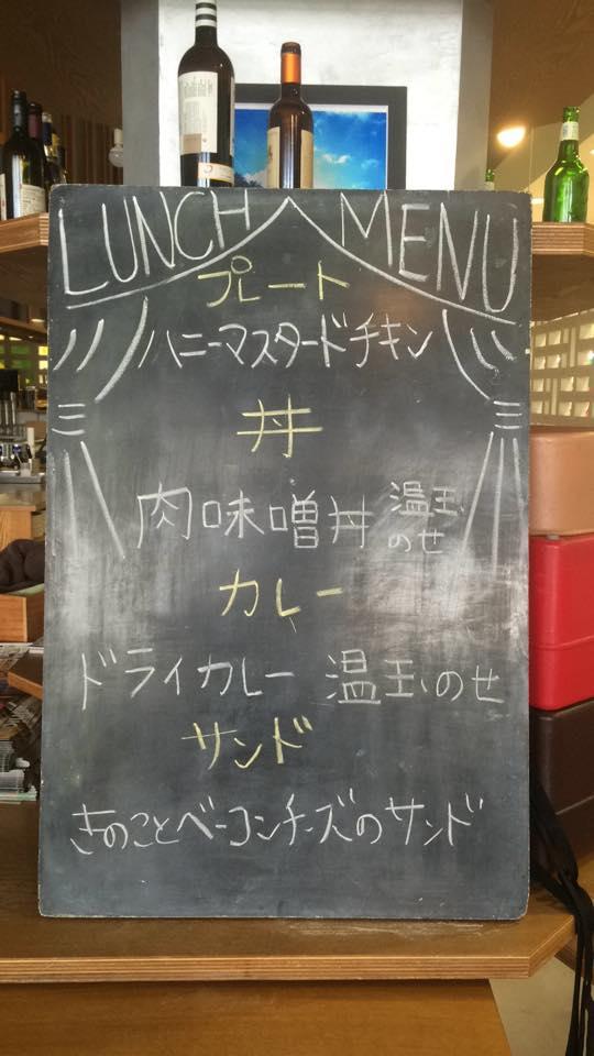 千葉カフェメニュー